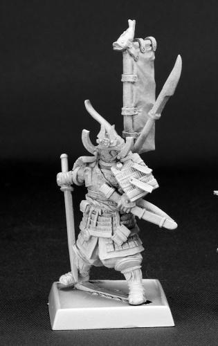 60083 Nakayama Hayato, Samurai